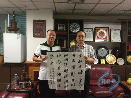 南平市外侨办主任高天明(右)与南非澳门正规赌博网站大全同乡总会副会长朱联辉(左)合影。