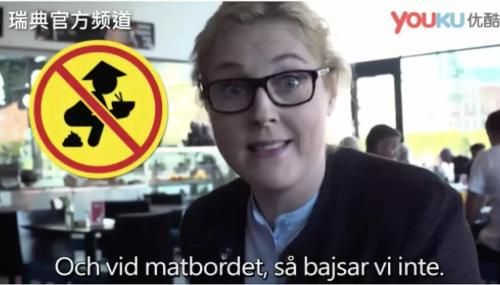 瑞典电视台《瑞典新闻》栏目视频截图