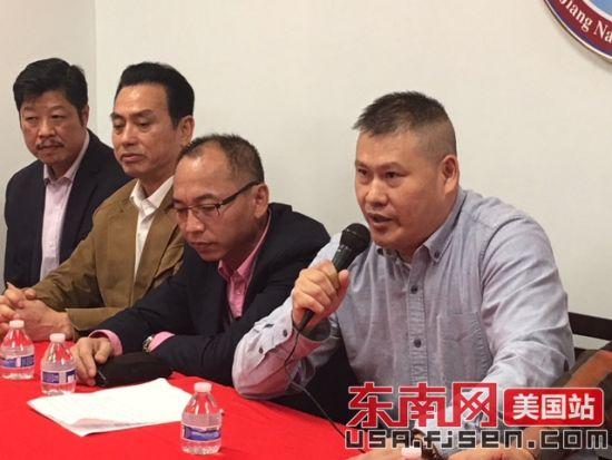 美国连江同乡会主席孙传进(右一)发言。