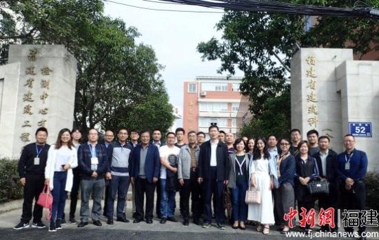 部分大会代表参观福建省建筑科学研究院检测中心试验室。福建建工集团供图
