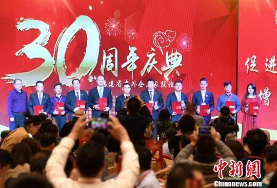 图为10月20日,中外企业家特别贡献奖获得者在会上领奖。 张斌 摄