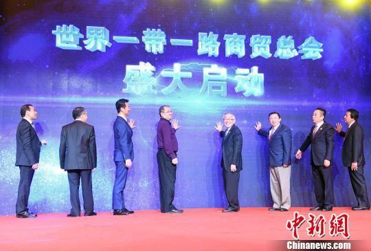 10月20日,在澳门正规赌博网站大全省中外企业家联谊会三十周年庆典大会上,世界一带一路商贸总会(香港)正式成立。 张斌 摄