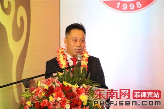 名誉理事长庄志荣担任大会主席并致辞。