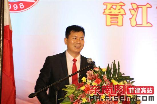 新届理事长林清源致辞。