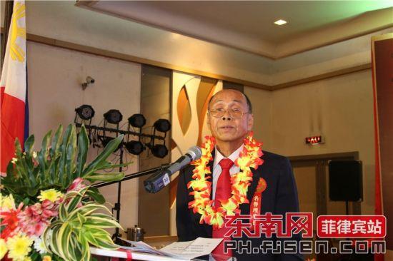 新届董事长陈长寅致辞。