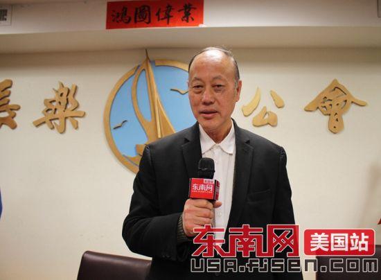 美国长乐公会候任主席张子阔接受采访。