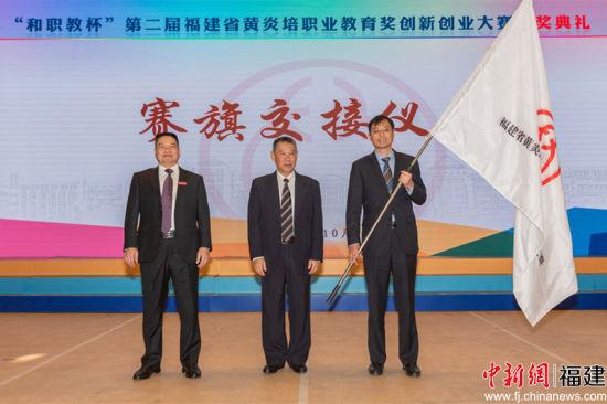 第二届福建省黄炎培职业教育奖创新创业大赛。叶贵宁 摄