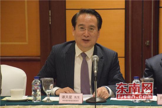 中华海外联谊会副会长谭天星讲话。