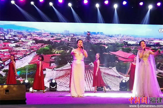 """2018年""""文明旅游為中國加分""""主題晚會在泉州舉行"""
