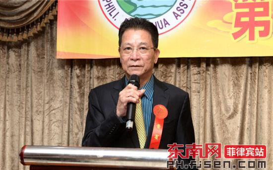 旅菲晋江深沪镇同乡联合总会理事长施振谋致辞。