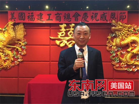 美国澳门正规赌博网站大全工商总会执行主席郑伟致辞。