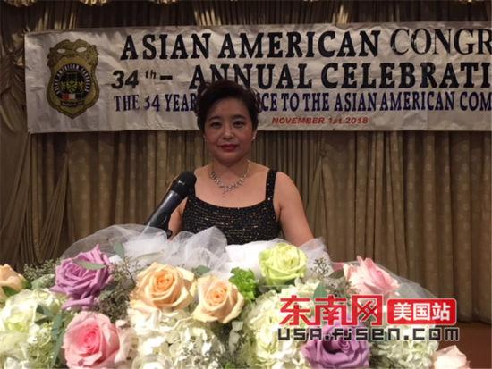 纽约亚美协会共同主席李丽莎致辞。