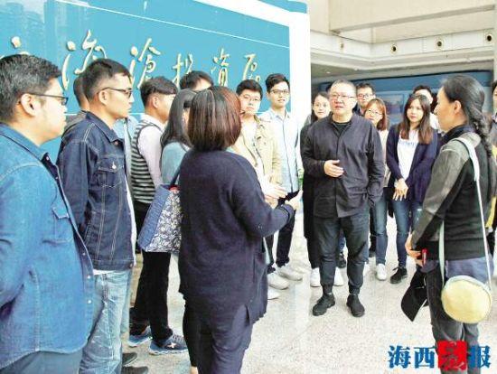 4日,王澍与海沧台胞社区主任助理展开交流。郑伟明摄