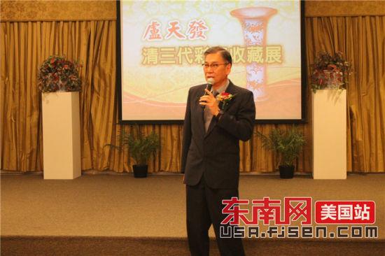 世界日报社公共事务处处长刘其筠致辞。