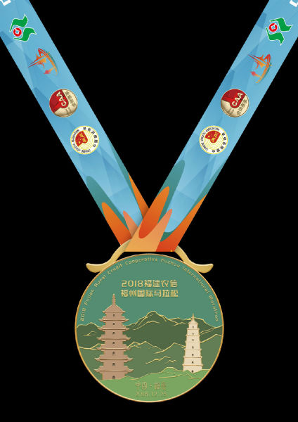 澳门真人博彩娱乐官网国际马拉松完赛牌。