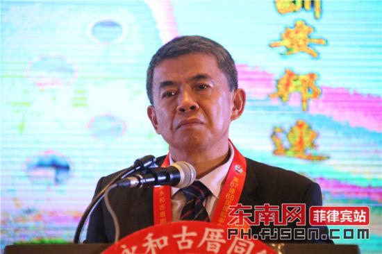 大会主席陈育彦致辞。