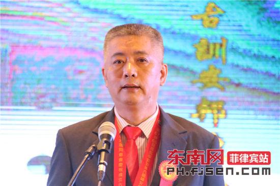 新届理事长陈文景致辞。