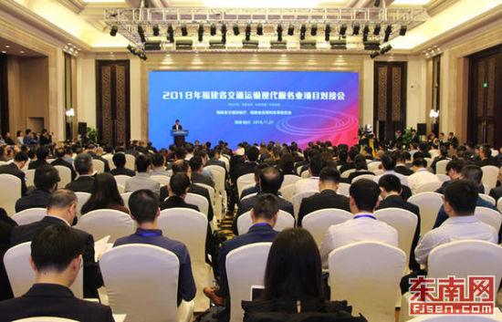 会议现场。 东南网记者 林峰峰 摄