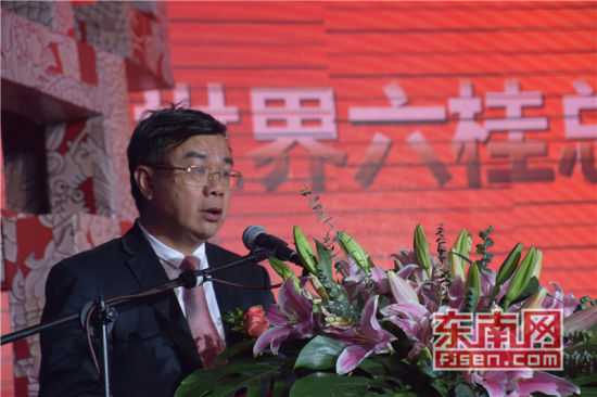石狮市委常委、统战部部长林天虎致辞。
