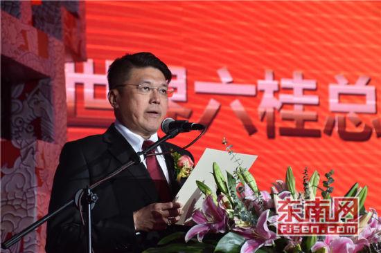 大会组委会总协调、马来西亚拿督斯里洪来喜宣读《世界六桂总商会注册批文》。
