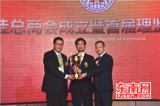 授予奖杯,图中为石狮市委副书记、市长黄春辉。