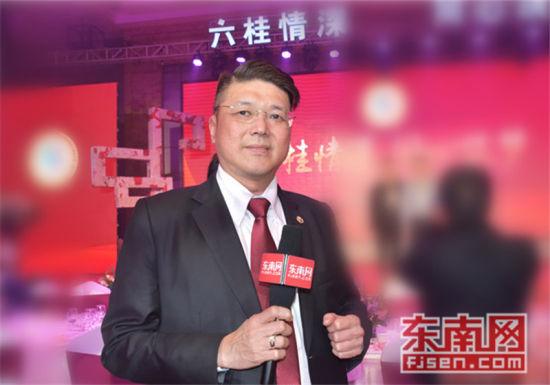 大会组委会总协调、马来西亚拿督斯里洪来喜接受东南网采访。