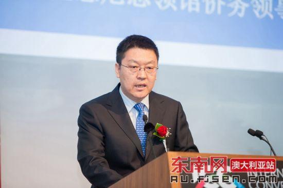 澳门网上博彩娱乐官网驻悉尼总领馆侨务领事孙彦涛致辞。