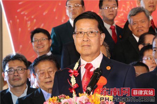 理事长洪肇等担任大会主席致辞。