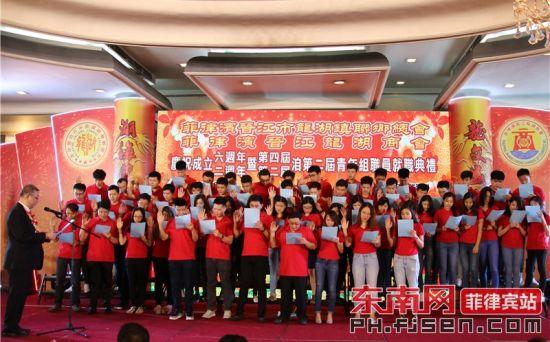 青年组宣誓。