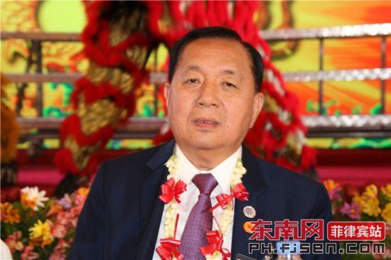 菲华商联总会副理事长施伟廉致辞。