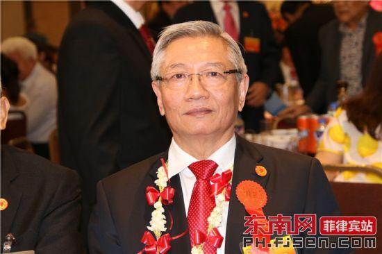 副理事长洪源集致谢词。