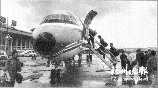 1995年1月,旅客在义序机场登机(资料图)。记者 杨勇 翻拍