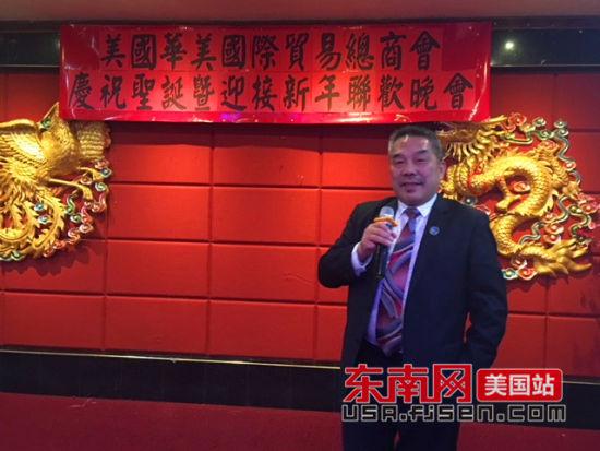 美国澳门正规赌博网站大全会馆主席陈兴合