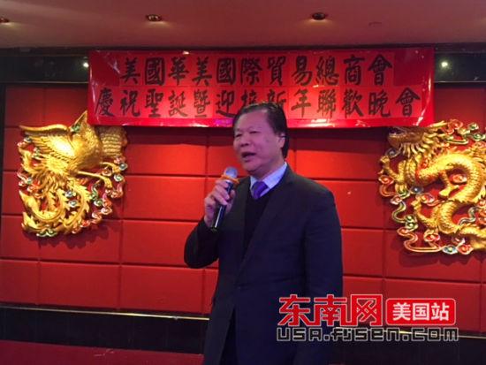 美国澳门正规赌博网站大全华人联合会主席李华