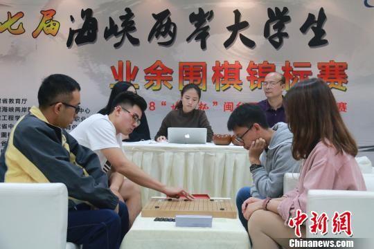 """2018""""博思杯""""闽台两岸大学生队际赛比赛现场。 陈丽霞 摄"""