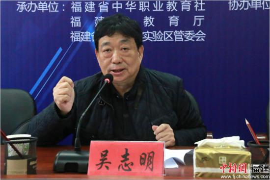吴志明表示,大赛将鼓励和吸引更多的企业直接参与职业教育,推动形成全社会参与支持创业的合力。陈丽霞摄