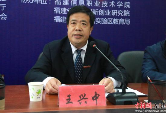 王兴中表示,力争把赛事打造为创新创业平台、产教融合平台、人才聚集平台以及成果展示平台。陈丽霞摄