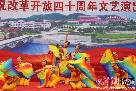 """""""欢乐泉州·走进仰恩大学""""泉州市庆祝改革开放40周年文艺演出"""