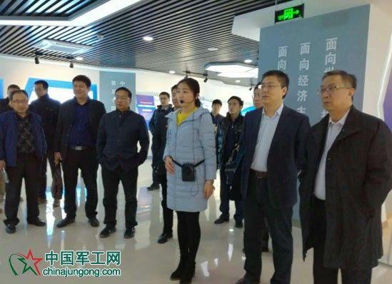 调研团一行参观河北省军民两用技术交易中心