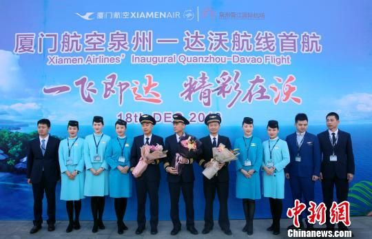 12月18日,泉州晋江国际机场开通首条直飞菲律宾达沃航线。 叶杨 摄