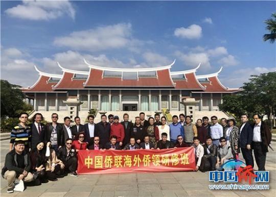 研修班学员参观陈嘉庚纪念馆。 米富琴 摄