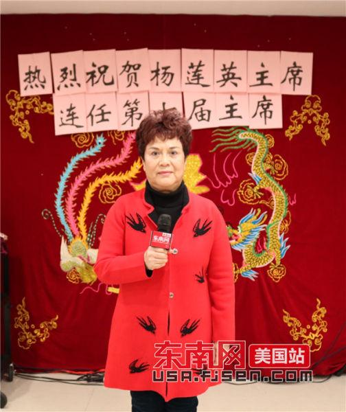 美国澳门正规赌博网站大全妇女友好总会主席杨莲英致辞。