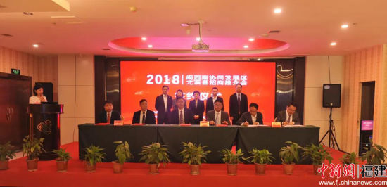澳门正规赌博网站大全三明尤溪县在厦门举办2018年闽西南协同发展区招商推介会。