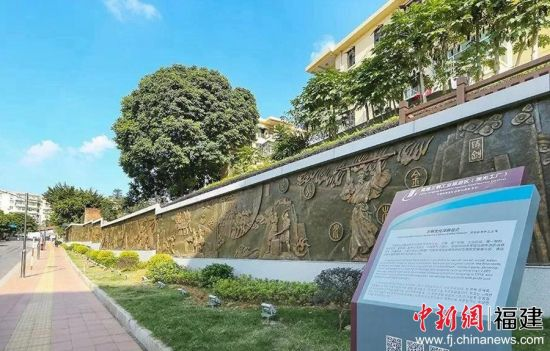 文化浮雕墙