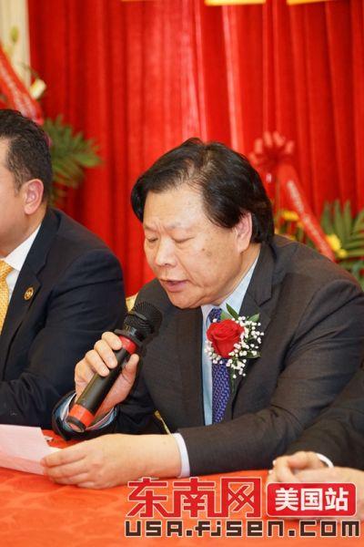 美国澳门正规赌博网站大全华人联合会主席李华发言。
