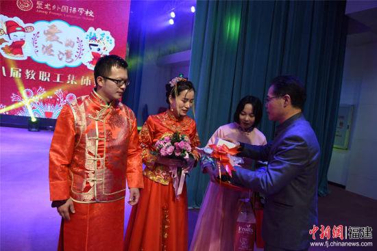 泉州聚龙外国语学校校长余恺庶为新人们送上美好的祝福和贺礼。