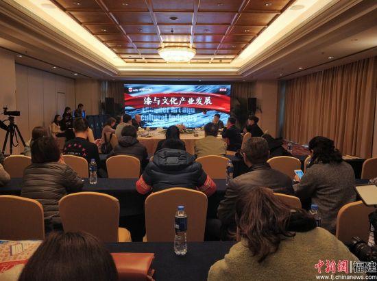 27日下午,漆与文化产业发展研讨会在澳门真人博彩娱乐官网举行。 高媛媛 摄