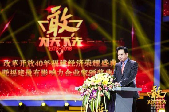 省企业与企业家联合会会长刘捷明致辞。汪名洋 摄