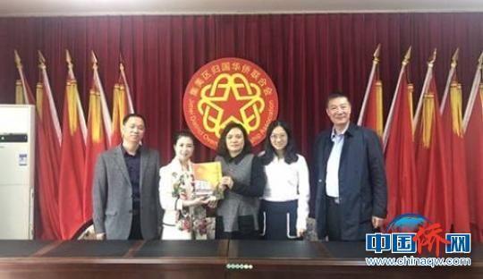 蔡青娜(左二)与集美区侨联驻会人员合影。 冯秋明 摄