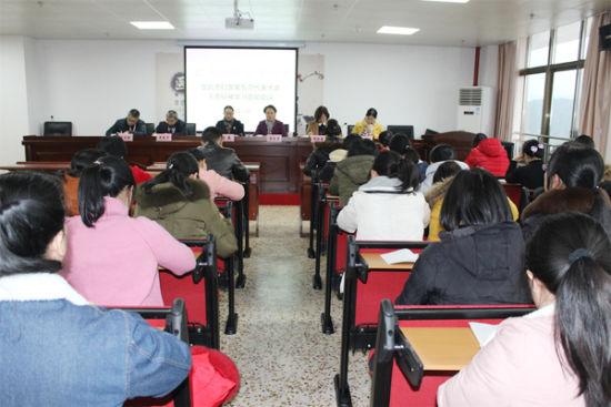 武平县妇幼保健院传达学习贯彻龙岩市妇女第五次代表大会主要精神